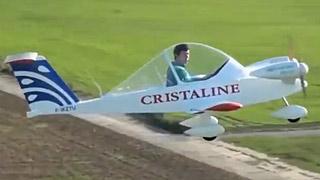 纯电版蟋蟀小飞机