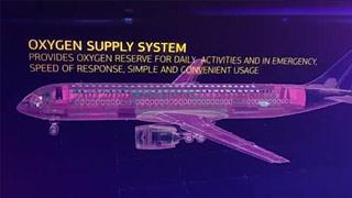 飞机氧气系统介绍