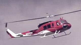 [JetPower2017]直升机飞行表演合集